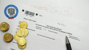 Работаюший Ветеран Труда В Москве Освбожден От Налога Ндфл 13%