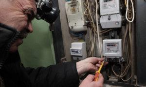Фирмы Производящие Проверка Электросчетчика Без Снятия Мосэнергосбыт