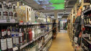 Часы продажи алкоголя в саранске