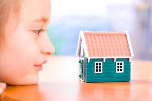 Можно ли продать квартиру котрое получила сирота от государства