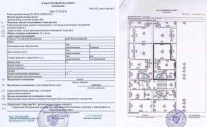 Что входит в кадастровый паспорт многоквартирного дома