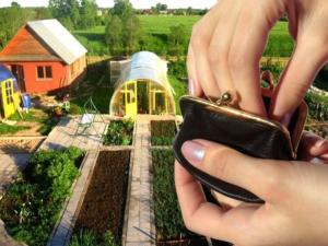 Приобретение Земельных Участков Гражданину России В Белоруссии В 2020 Году