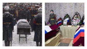 Похороны Военного Пенсионера Полковника