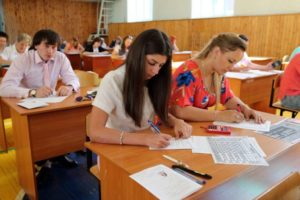 Нужно Ли Егэ Для Заочного Обучения Высшего Образования