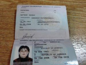 Где посмотреть кем выдан армянский паспорт