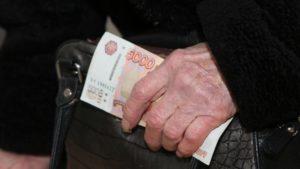 Что удерживают с пенсии у работающего пенсионера