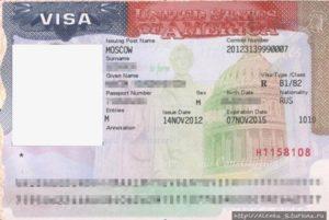 Посолства сша даст виза гуам и можно ехать в сша с виза гуам
