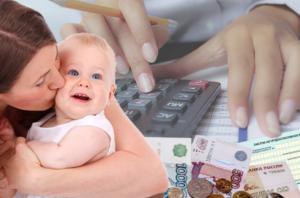 Пособия и социальные выплаты в сша 2020