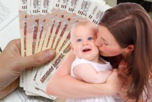 Сколько дают материнский капитал за 3 ребенка в кузбассе